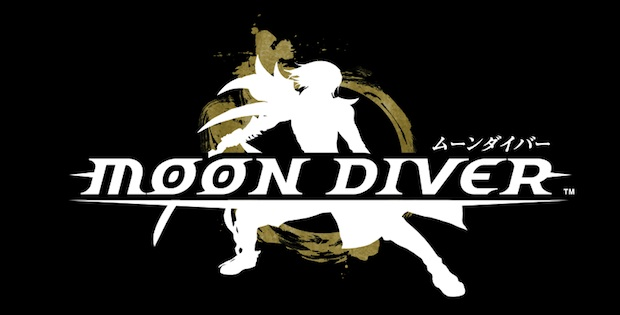 Moon Driver coming May 4
