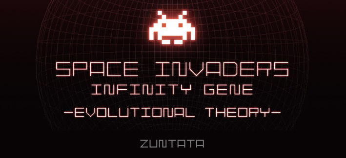 space-invaders-01