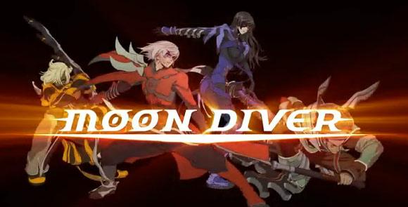 moon diver title