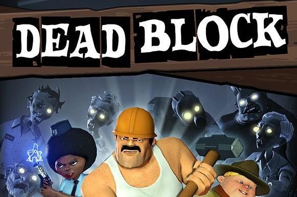 Скачать Торрент Dead Block - фото 3