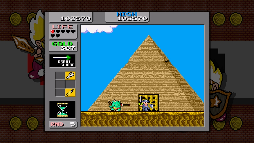 sega vintage collection monster world screen3
