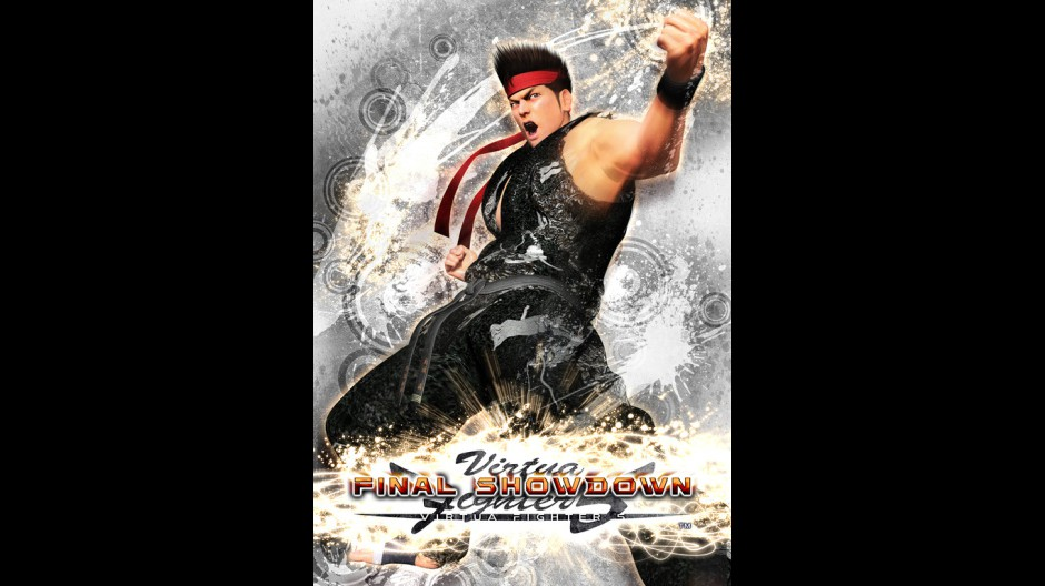 virtua fighter 5 final showdown screen3