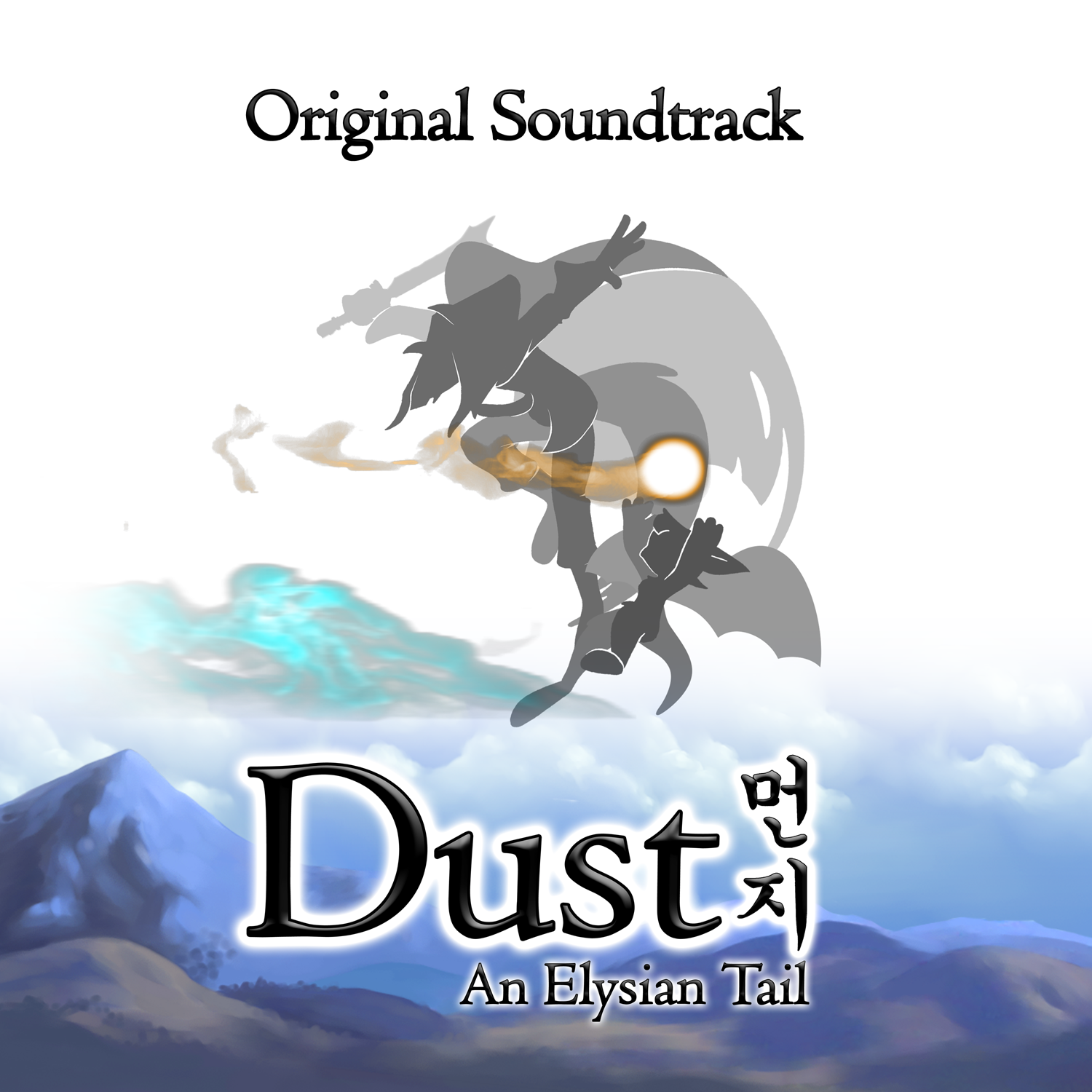 Dust: An Elysian Tail Soundtrack now available!