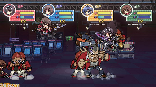 Phantom Breaker: Battlegrounds XBLA