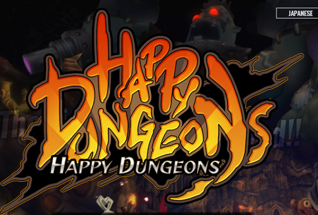 Happy Dungeons is coming free to play on Xbox One  XBLAFans